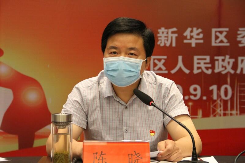 区委副书记、区政府区长陈晓讲话.jpg