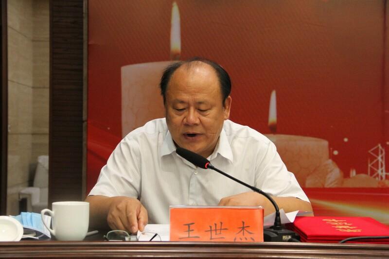 区政府副区长王世杰宣读表彰决定.jpg